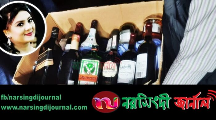 Rab arrests Helena Jahangir Following raid a Gulshan residence narsingdijournal.com