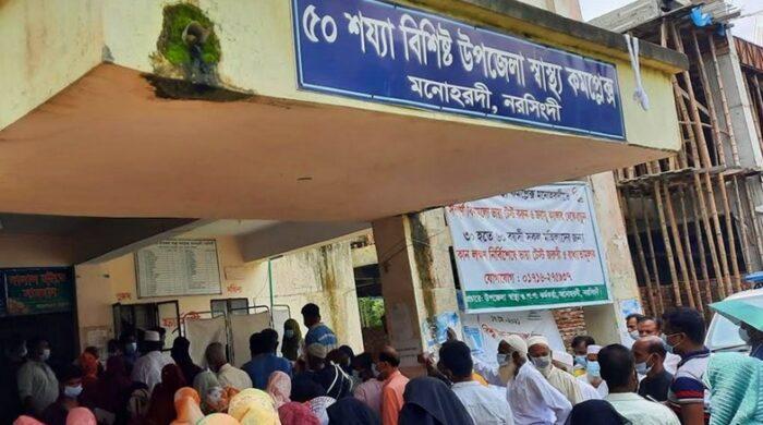 মনোহরদী স্বাস্থ্য কমপ্লেক্সের টিকাদান কেন্দ্রে বালাই নেই স্বাস্থ্যবিধির